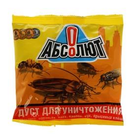 Дуст от комплекса бытовых насекомых 'Абсолют', 100 г Ош