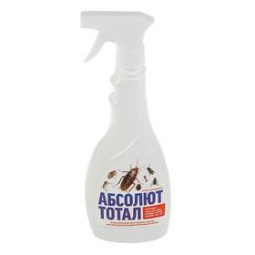 купить Средство от тараканов и муравьев Абсолют Тотал, флакон с триггером, 400 мл