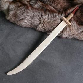 """Сувенирное деревянное оружие , """"Сабля"""", 63 см, массив бука"""
