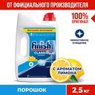 """Средство для мытья посуды в посудомоечных машинах Finish Power Powder """"Лимон"""", 2.5кг"""