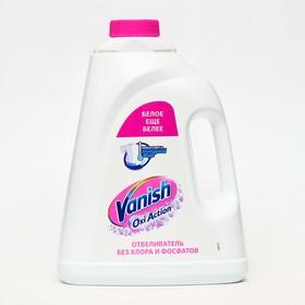"""Пятновыводитель для белых тканей VANISH OXI Action """"Кристальная белизна"""", 2л"""