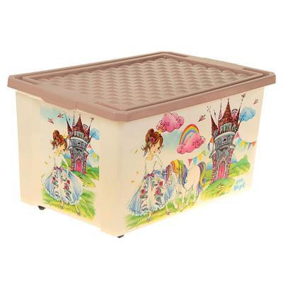 Ящик для хранения игрушек «Сказочная Принцесса», 57 л, на колёсах - Фото 1