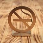 """Табличка деревянная """"No smoking"""", цвет золото"""
