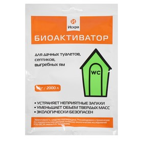 Биоактиватор для септиков, выгребных ям и дачных туалетов Искра, 70 г