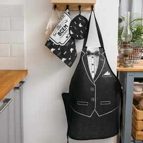 """Кухонный набор 3 пр. """"Джентльмен"""", фартук 60х70 см, прихватка 20х20 см, полотенце 35х60 см"""