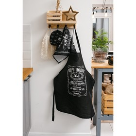 """Кухонный набор 3 пр. """"Шеф-повар №1"""" фартук 60х70 см, прихватка 20х20 см, полотенце 35х60 см"""