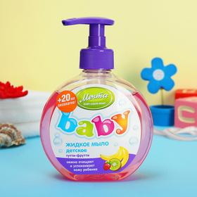 Жидкое мыло детское «Мечта Baby. Тутти -Фрутти», 250 мл