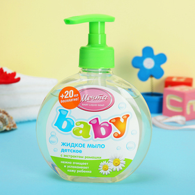 Жидкое мыло детское «Мечта Baby» с экстрактом ромашки, 250 мл