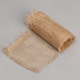 Джутовая лента, 0,15 × 5 м, плотность 190 г/м², плетение 34/24 Ош
