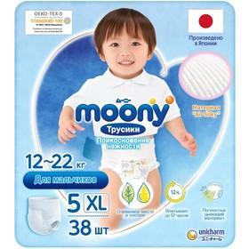 Подгузники-трусики для мальчиков Moonyman, размер XL (12-22 кг), 38 шт.