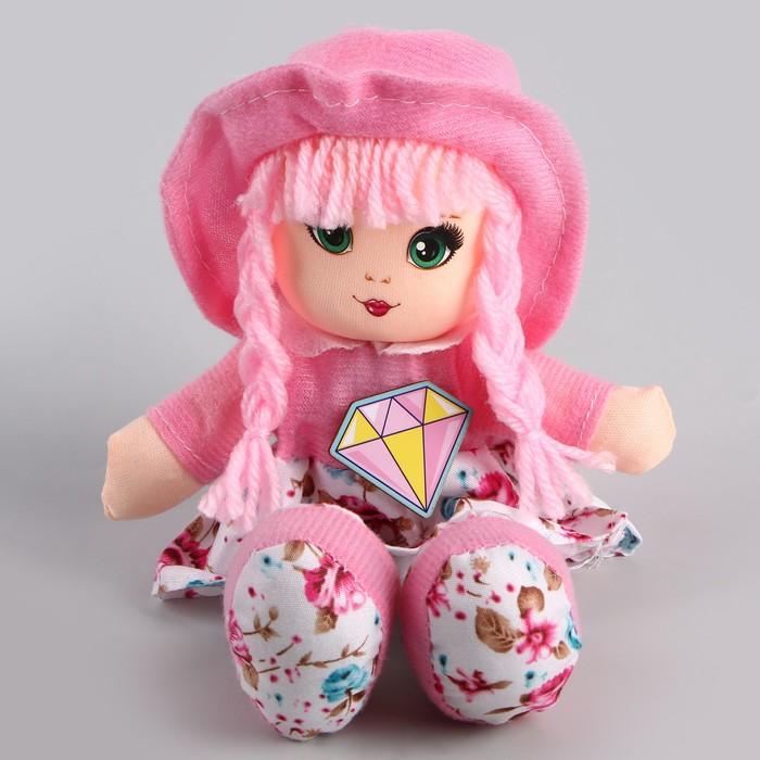 Кукла Ника, 20 см