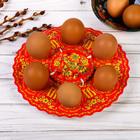 Подставка пасхальная на 6 яиц «Орнаментальная»