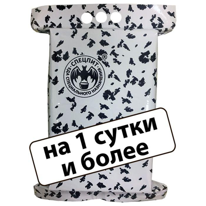 Сухой паек «СпецПит Зимний»(ИРП-Зс), на 1 сутки и более, 2,3 кг