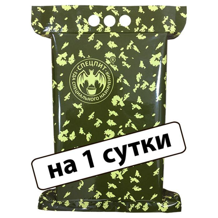 Сухой паек «СпецПит Повседневный МВД»(ИРП-Пс), на 1 сутки, 1,8 кг
