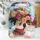 Доска разделочная «Любимой жене», 29×21×0,6 см