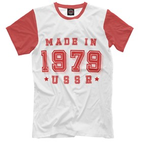 Футболка мужская Made in USSR, размер 5XL