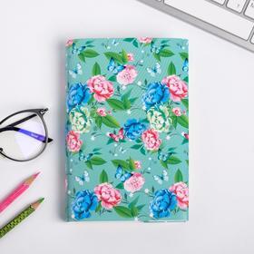 Обложка для книг «Цветы», 17×33 см Ош