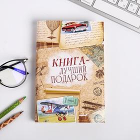 Обложка для книг «Ретро», 17×33 см Ош