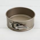 Форма для выпечки разъёмная «Рэнди. Круг», 12×7,5 см, антипригарное покрытие, цвет бронзовый - Фото 1