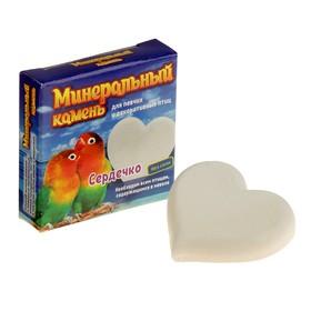 Минеральный камень 'Перрико' для птиц, в виде сердечка, коробка, 12 г Ош