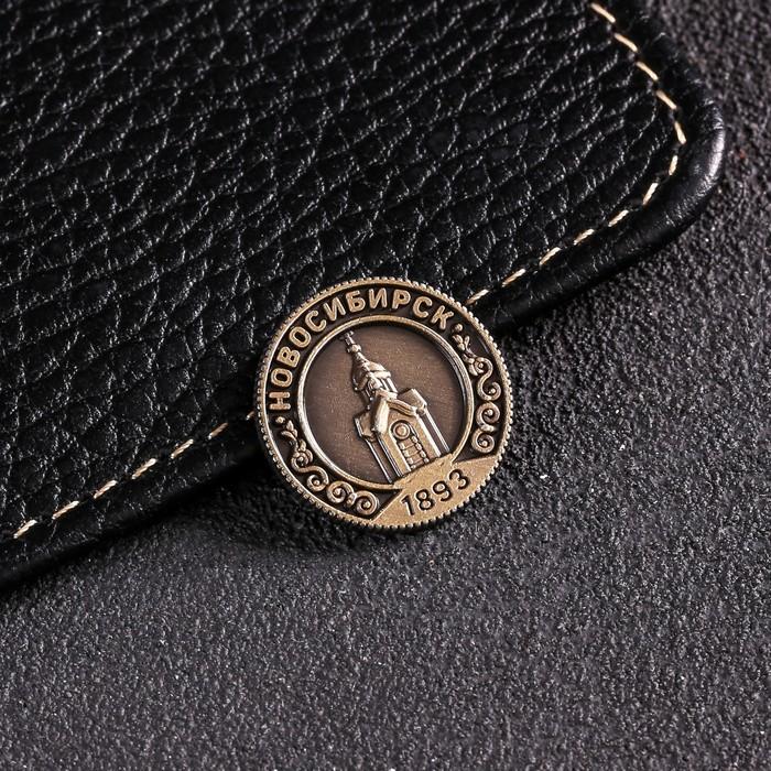 Монета Новосибирск, d 2 см
