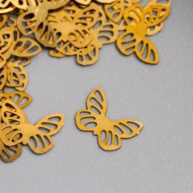 Декор для творчества металл 'Ажурная бабочка' золото 0,9х0,7 см Ош