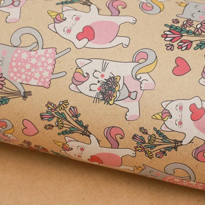Бумага упаковочная крафтовая Несу радость, 50 70 см