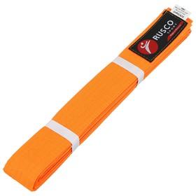 Пояс для карате 2.6 м RUSCO SPORT оранжевый Ош