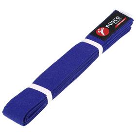 Пояс для карате 2.6 м RUSCO SPORT синий Ош