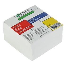Блок бумаги для записей 9 x 9 x 5 см, белый, 80 г/м2