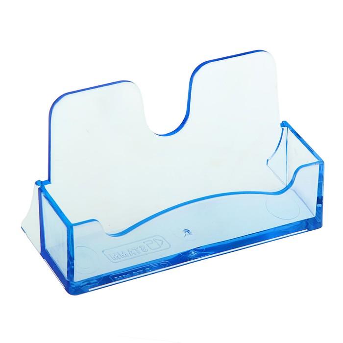 Подставка для визиток, тонированная голубая