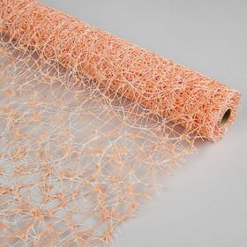 Сетка сизаль «Снег», BOZA, ярко-оранжевый, 0,53 x 4,57 м