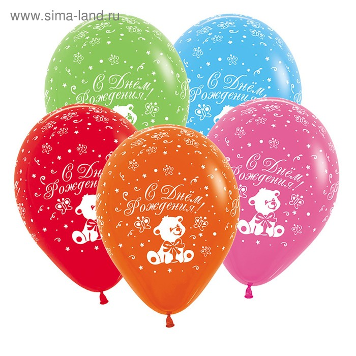 """Шар латексный 12"""" """"С днём рождения"""", мишка, пастель, набор 12 шт., цвета МИКС"""