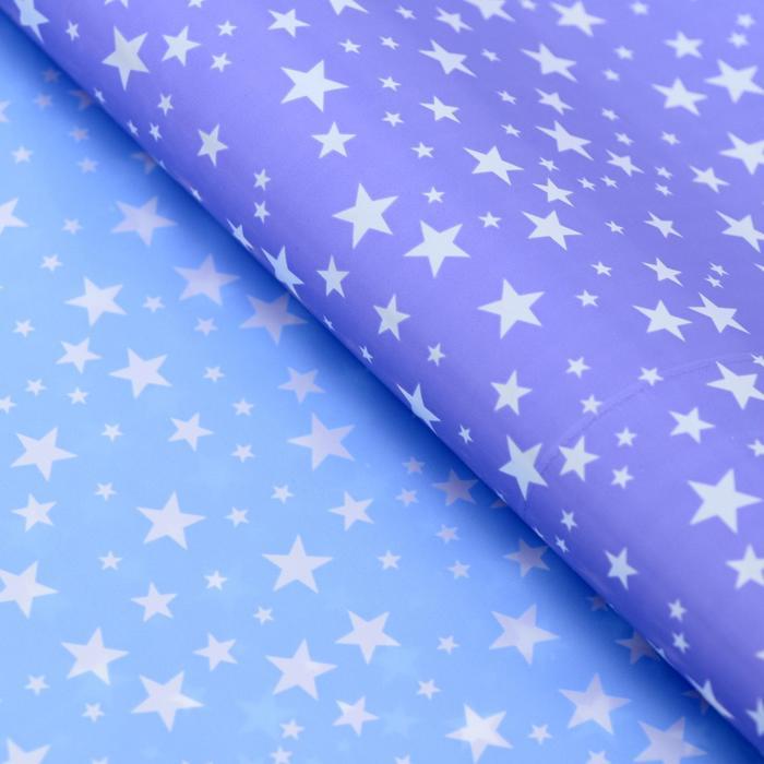 Плёнка для цветов и подарков Созвездие, фиолетовый, 70 х 100 см