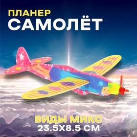 Стрелялка «Самолёт», возвращается обратно, виды МИКС
