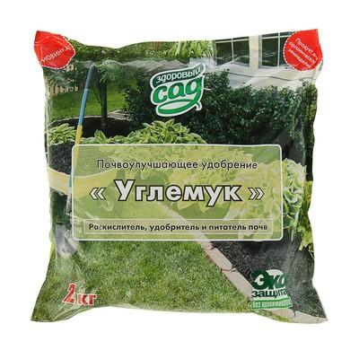Удобрение почвоулучшающее Углемук раскислитель, удобритель и питатель почв, 2 кг - Фото 1