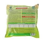 Удобрение почвоулучшающее Углемук раскислитель, удобритель и питатель почв, 2 кг - Фото 2