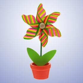 Ветерок «Цветочек», в горшочке, цвета МИКС Ош
