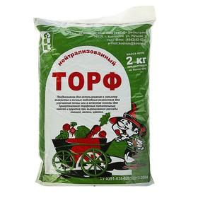 Торф нейтрализованный, основа для питательных грунтов, 2 кг
