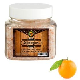 """Гималайская красная соль """"Добропаровъ"""" с маслом апельсина, 2-5мм, 300гр"""
