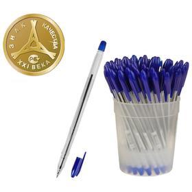 Ручка шариковая «Стамм» VeGa, узел 0.7 мм, чернила синие на масляной основе, стержень 152 мм