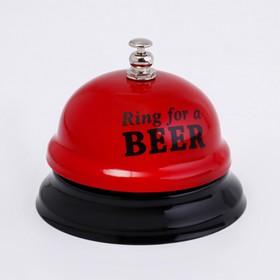Звонок настольный 'Ring for a beer', 7.5х7.5х6.5 см, микс Ош