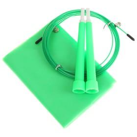 Набор для фитнеса (эспандер ленточный+скакалка скоростная), цвет зеленый Ош