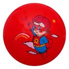 Мяч детский «Супергерой», d=22 см, 70 г, МИКС