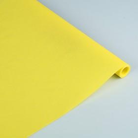 Калька для цветов «Жёлтый», 0,5 х 10 м Ош