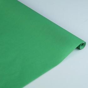 Калька для цветов 'Зелёный', 0,5 х 10 м Ош