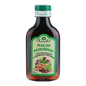 Репейное масло Mirrolla с маслом жожоба и зародышей пшеницы, 100 мл