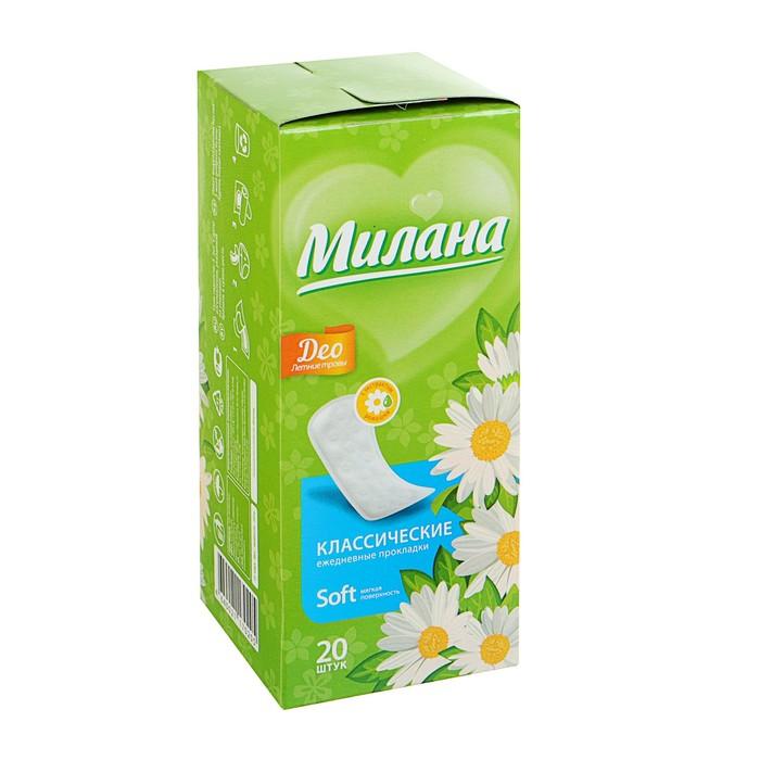 Прокладки ежедневные «Милана» Classic Deo Soft Травы, 20 шт/уп