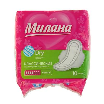 Прокладки «Милана» Classic Normal Dry, 10 шт/уп