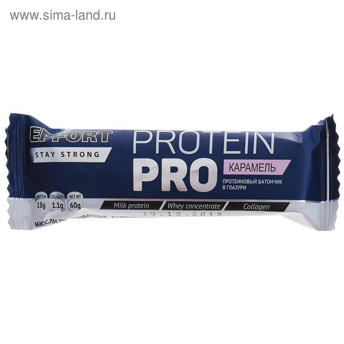 Батончик Effort protein карамель 60 г